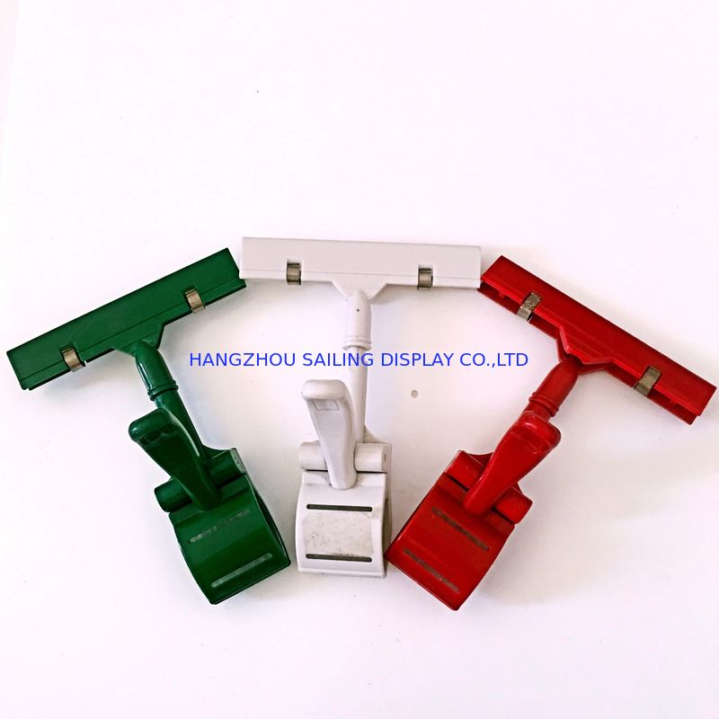 Colorful Thumb Price Tag Holder Clip , Supermarket Pop Clip In Red Green White تامین کننده