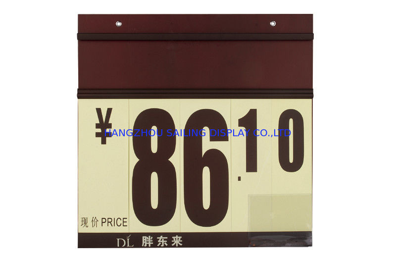 PVC Ceiling Boards Price Sign Board Brown Poster For Supermarket تامین کننده