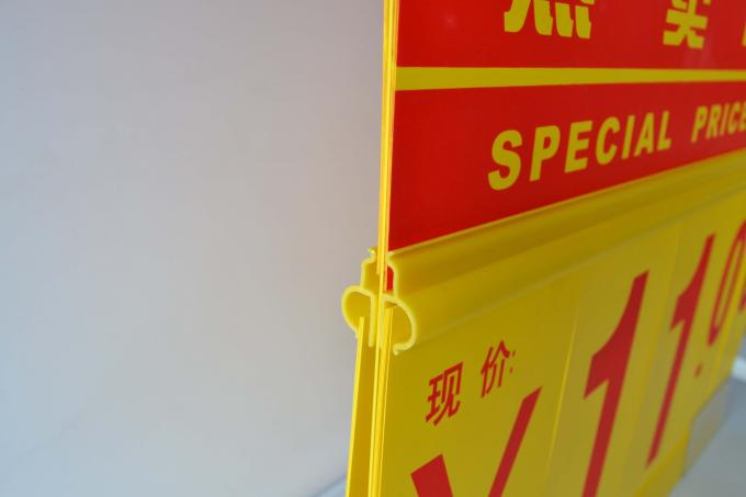 PVC Ceiling Boards Price Sign Board Brown Poster For Supermarket